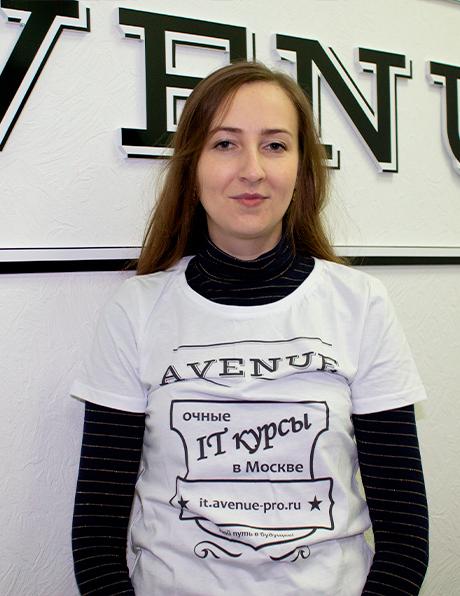 Куратор курса Козякова Ольга Web-дизайнер с опытом работы более 10 лет